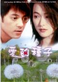 婷婷五月天妹妹爱爱创作捆绑电影种子www.67