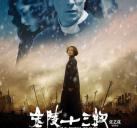 http://image11.m1905.cn/uploadfile/2011/1201/20111201112329493.jpg