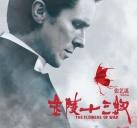 http://image11.m1905.cn/uploadfile/2011/1201/20111201112329887.jpg