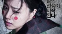 《最终兵器:弓》预告 文彩媛摆脱柔弱女形象