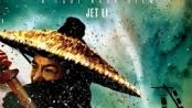 《龙门飞甲》特辑 武侠结合3D细节气场更胜一筹