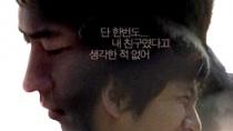 韩片《守望者》预告片 80后导演屡获新人奖殊荣