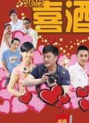 逃脱_宜春北釉沦新能源有限公司 中新网8月8日电 据外媒报道