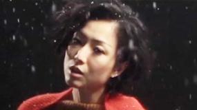 《高海拔之恋Ⅱ》MV郑秀文低吟 林夕、罗大佑联手