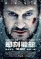 http://image11.m1905.cn/uploadfile/2012/0130/20120130022438791.jpg
