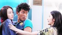 《八星抱喜》爆笑片段集锦 配角抢戏主角耀眼
