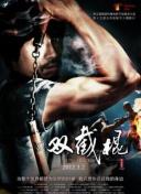 华尔街之狼_海宁欧搜广告传媒有限公司 据襄阳市南漳县官方统计
