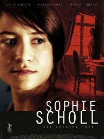 索菲·斯库勒:希望与反抗