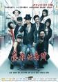http://image11.m1905.cn/uploadfile/2012/0224/20120224115512898.jpg