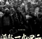 http://image11.m1905.cn/uploadfile/2012/0228/20120228034249342.jpg