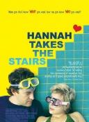汉娜走楼梯