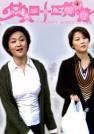 王宁-女人四十正芬芳