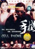 手机黄色图片日韩三级片或大片的最新网址是-