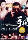 杨欣-手机