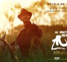 http://image11.m1905.cn/uploadfile/2012/0313/20120313020742333.jpg