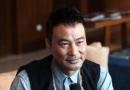 """专访任达华:新片变""""藏獒"""" 高空打斗又抖又吐"""