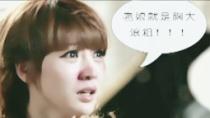"""""""100分男人""""剧照传情特辑 柳岩胸大遭恶搞PK"""