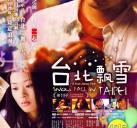 http://image11.m1905.cn/uploadfile/2012/0322/20120322101142676.jpg
