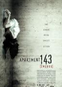 143公寓