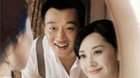 """《与妻书》绝爱穿越百年 许晴、佟大为""""姐弟恋"""""""