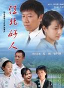 小小宠物店第三季 由著名制片人刘鸿制片