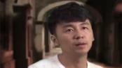 """《黄金大劫案》特辑 众主演揭露""""小东北""""成长史"""