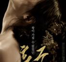 http://image11.m1905.cn/uploadfile/2012/0423/20120423100053613.jpg