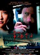 陳二狗的妖孽人生2 騰訊娛樂訊 暑期檔即將過半