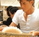 浮城大亨#4