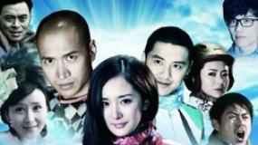 《跑出一片天》预告首发 杨幂、何晟铭领众星励志