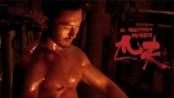 《匹夫》黄晓明转型当大哥 蓄须剃头尽显男人本色