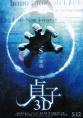 http://image11.m1905.cn/uploadfile/2012/0503/20120503040229253.jpg