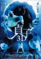 http://image11.m1905.cn/uploadfile/2012/0503/20120503040229552.jpg