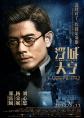 http://image11.m1905.cn/uploadfile/2012/0504/20120504105243835.jpg