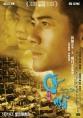 http://image11.m1905.cn/uploadfile/2012/0504/20120504105244693.jpg