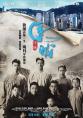 http://image11.m1905.cn/uploadfile/2012/0504/20120504105245540.jpg