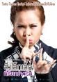 http://image11.m1905.cn/uploadfile/2012/0508/20120508092221574.jpg