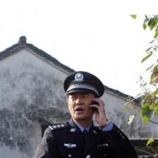 警察进行曲