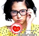 http://image11.m1905.cn/uploadfile/2012/0508/20120508092221866.jpg