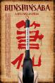 http://image11.m1905.cn/uploadfile/2012/0511/20120511102900336.jpg