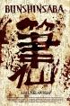 http://image11.m1905.cn/uploadfile/2012/0511/20120511102900768.jpg