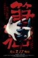 http://image11.m1905.cn/uploadfile/2012/0514/20120514100230903.jpg