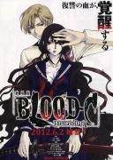 剧场版 BLOOD-C The Last Dark