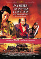 http://image11.m1905.cn/uploadfile/2012/0516/20120516024903833.jpg