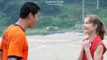 戛纳参赛片《在外国》片段 于佩尔野外搭帐篷谈情
