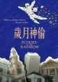 http://image11.m1905.cn/uploadfile/2012/0517/20120517043636869.jpg