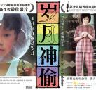 http://image11.m1905.cn/uploadfile/2012/0517/20120517043635203.jpg