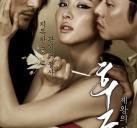 http://image11.m1905.cn/uploadfile/2012/0517/20120517113945128.jpg