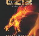 http://image11.m1905.cn/uploadfile/2012/0518/20120518013506223.jpg