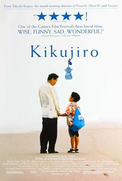 菊次郎的夏天 菊次郎的夏天电影 菊次郎的夏天钢琴曲